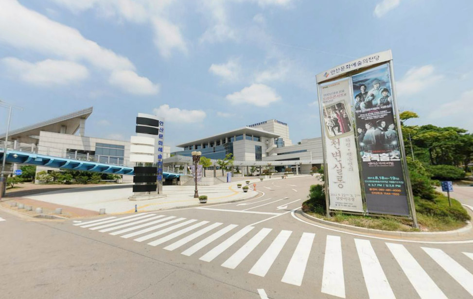 House of Culture and Art in Ansan
