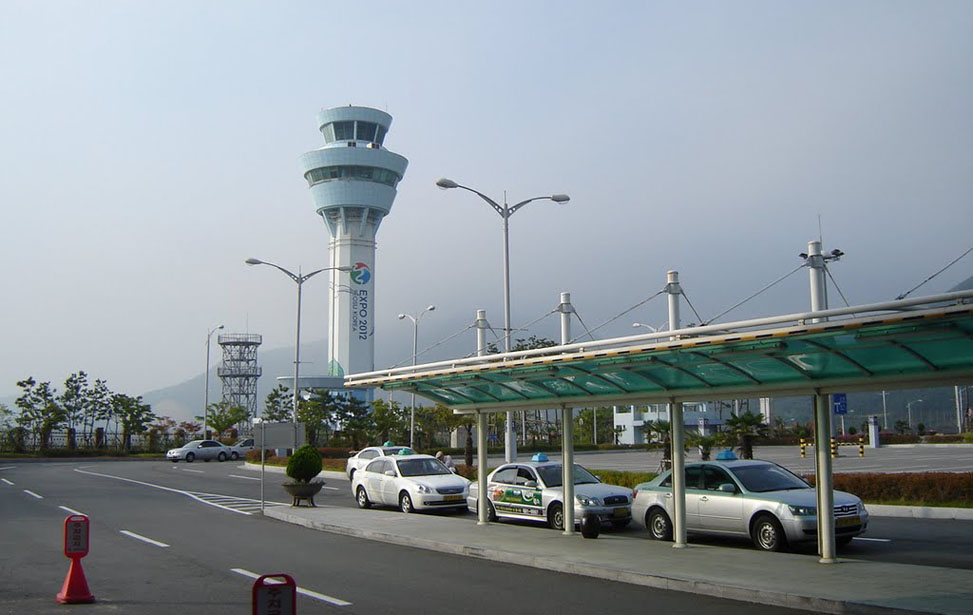 Korea Airport Public Company Western airports